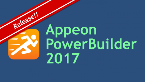 PowerBuilder 2017 R3 (Build 1892) 日本語版 MR