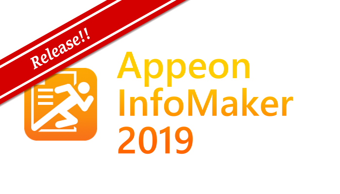 InfoMaker 2019 Localized Runtime Files (Build 2082)