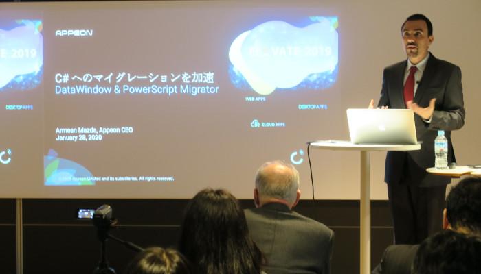 C# Migration Armeen