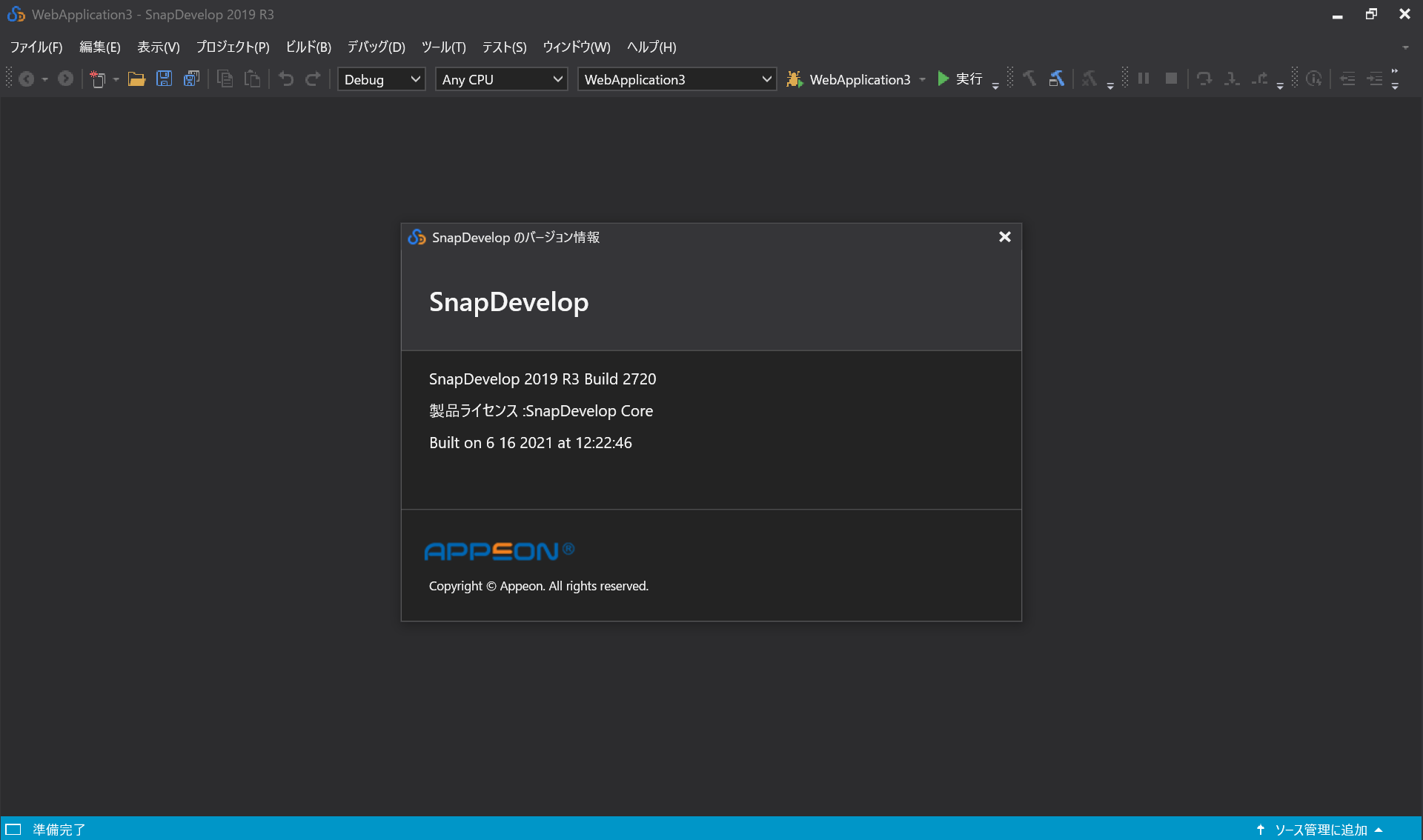 SnapDevelop IDE