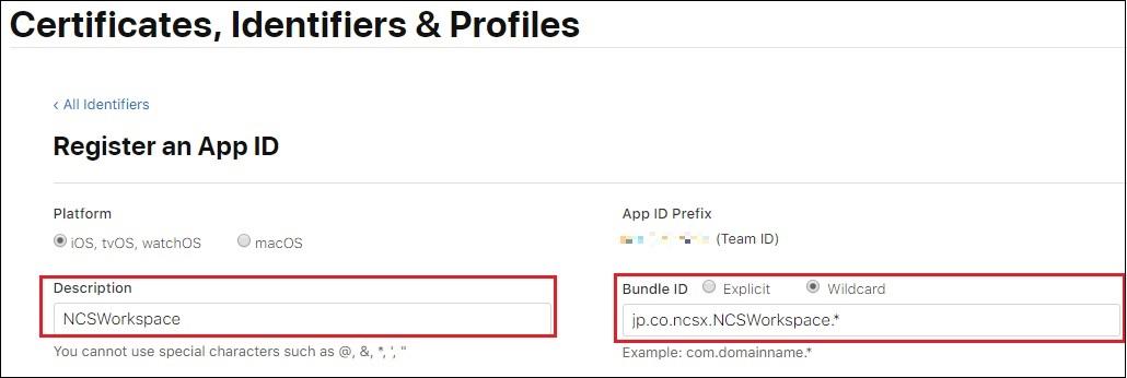 Register an App ID ページ