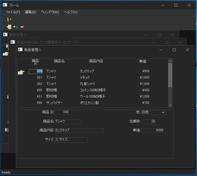 PB 2019 にマイグレーションして組み込みテーマ(Flat Design Dark)を設定したチュートリアルを Windows 10 上で実行